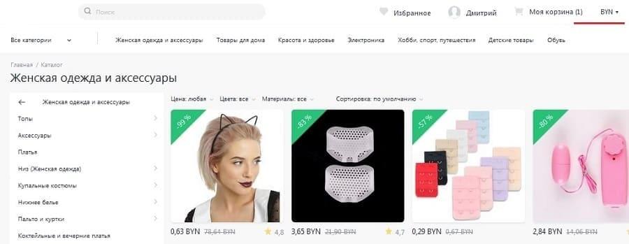 Joom в Беларуси: доставка и оплата