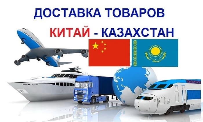 Joom в Казахстане: доставка и оплата