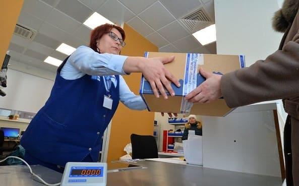 Получение посылок на почте без извещения
