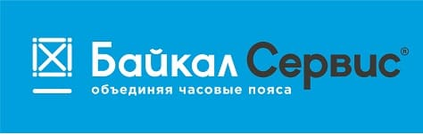 Отслеживание грузов ТК Байкал Сервис по номеру накладной