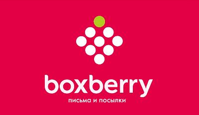 Отслеживание почтовых посылок Boxberry