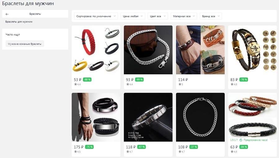 Как выбрать и купить браслеты на Джум?