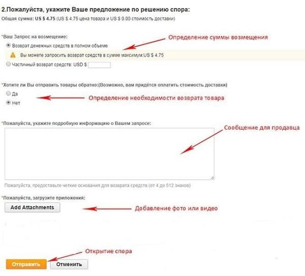 Отправка посылок в Китай из России: способы и цены