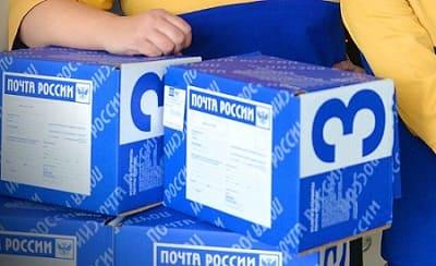 Отслеживание посылок Почты России без трек-номера
