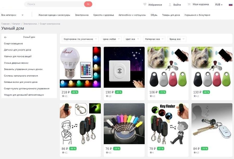 Покупка и выбор товаров для дома на JOOM