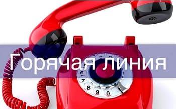 Телефон горячей линии Укрпочты