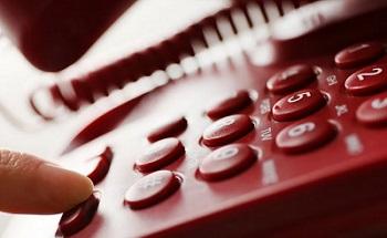 Телефон горячей линии магазина «Комус»