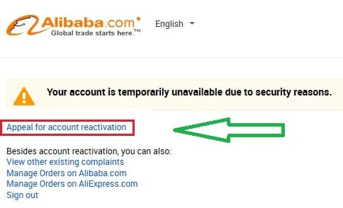 Заблокировали аккаунт АлиЭкспресс — что делать?