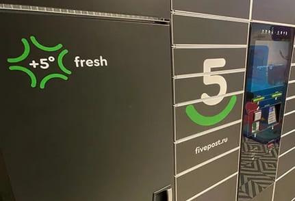 Обзор сервиса Fivepost.ru для доставки посылок