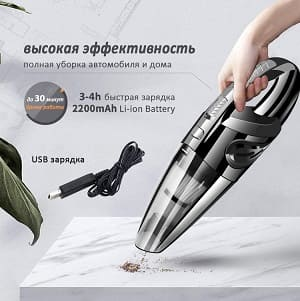 ТОП-8 автомобильных пылесосов на АлиЭкспресс